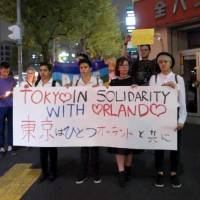 [VIDEO] 'Orlando, we're with you.' — Interview with the organizers of the candlelight vigil in Tokyo