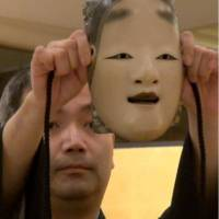 [VIDEO] 'Experience 'Noh' Dramatic Masterpieces' at Keio Plaza Hotel