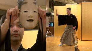 "[VIDEO] ""Experience 'Noh' Dramatic Masterpieces"" at Keio Plaza Hotel"