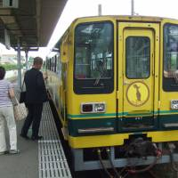 Wanted: Train driver wannabe with money