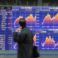 In Japan it's never too late to get in on the ground floor with stocks
