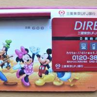 Mickey Mouse club: passbook and Direct card for MUFG account holders