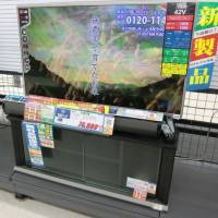 Japan home electronics makers play dumb on smart TVs