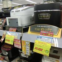 Will rice cookers save the Japanese home electronics industry?