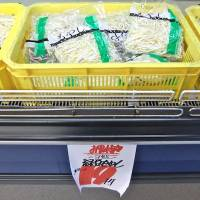 Deflation Watch: bean sprouts