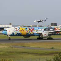 A Pokemon-themed All Nippon Airways plane at Osaka International Airport. ANA was listed as one of the top places to work for Japanese millennial talent. | ISTOCK