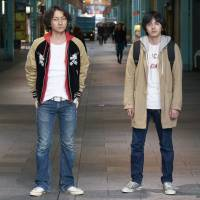 Is this thing on?: Kazuki Namioka (left) and Kento Hayashi star in a new production by Netflix Japan titled 'Hibana' ('Spark'). The 10-episode series is based on the award-winning Naoki Matayoshi novel of the same name. | © 2016 YD CREATION
