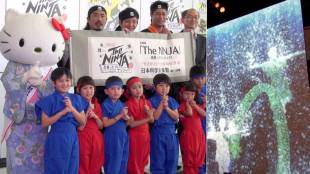 "[VIDEO] ""The Ninja: Who Were They?"" exhibition at the Miraikan"