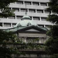 BOJ to discuss cutting inflation forecasts after dismal data