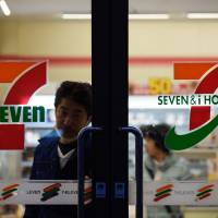 Convenience store chains struggled in March-May period