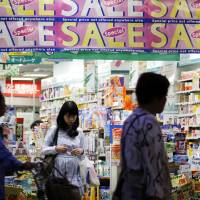Japan's consumer prices, which will be announced next week, are expected to drop in June for the fourth consecutive month. | BLOOMBERG