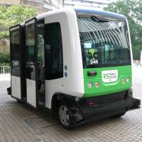 DeNA to launch driverless bus service in Chiba next month