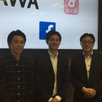 Facebook Japan launches social sharing of streamed music