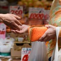 60% of Japan's households feeling financial hardship