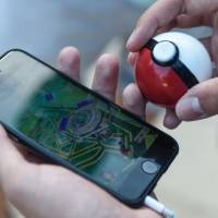 From toymakers to banks, Pokemon fever giving speculative boost to Japanese stocks
