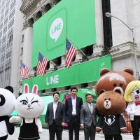 Line shares soar 50% as IPO takes Tokyo by storm