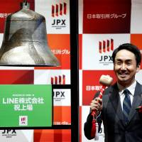 Line Corp. raises ¥100 billion on day one of dual listing in New York, Tokyo