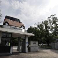 Mitsubishi Motors resumes minicar output at factory hit by mileage scandal