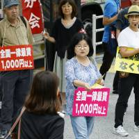Panel agrees to boost Japan's minimum hourly wage by ¥24