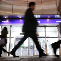 Mizuho to spur small-business advisory income by adding 200 more bankers