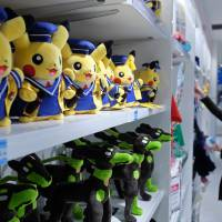 Nintendo's 'Pokemon Go' hit gives early taste of smartphone success