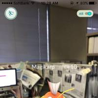 A screen shot shows a Pokemon monster in The Japan Times newsroom. | ANDREW LEE