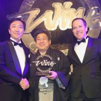 Yamagata brewer Dewazakura wins top sake prize at London wine competition