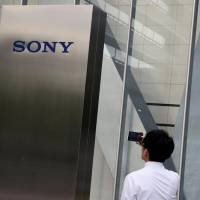 Sony to sell battery business to Murata Manufacturing