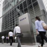 Sony group net profit dives 74.3% in first quarter on strong yen, quake damage