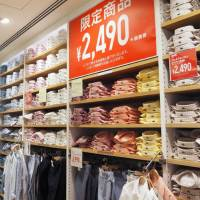 As Japanese consumers appear to have kept their purse string tight, some retailers, including Fast Retailing, plan to offer cheaper products to encourage more spending. | KYODO