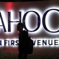 Verizon reportedly set to pay $5 billion to buy embattled Yahoo