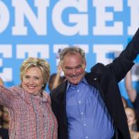 Clinton picks Kaine as Democratic vice presidential running mate