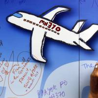 Flight 370 set to be relegated to cold case file after search ends