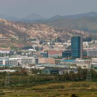 Factory owners at inter-Korean Kaesong experiment waging campaign to have industrial park reopened