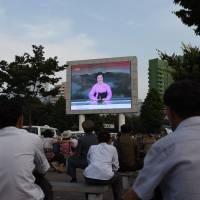 Kim ordered missile tests based on pre-emptive strike against South Korea, U.S. bases