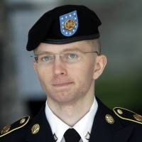 Attorneys confirm Chelsea Manning attempted suicide