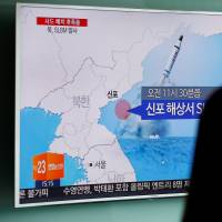 North Korea offering 'no-strings' nuclear talks: U.S. expert