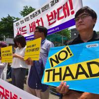 Pyongyang threatens to destroy U.S. THAAD unit planned for South Korea