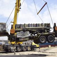Patriot anti-missile unit is relocated from Okinawa to South Korea