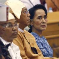Myanmar's Aung San Suu Kyi: Falling star or beacon of hope?