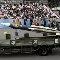 Taiwan finds improper use of 'war mode' in missile misfire