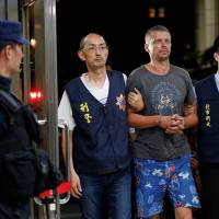 Taiwan nabs three of 16 foreigners sought in $2.5 million ATM cyberheist