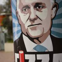 Australian leader Turnbull within reach of very narrow majority in election