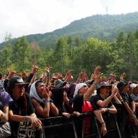 The fun we had at Fuji Rock 2016