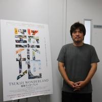 Film director Naotaro Endo poses for a photo during an interview about his documentary, 'Tsukiji Wonderland,' in Tokyo on July 4. KYODO