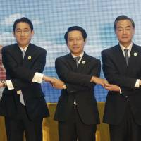 Japan calls for trilateral summit with China, South Korea this year