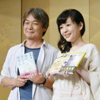 Convenience store worker who moonlights as an author wins prestigious Akutagawa Prize
