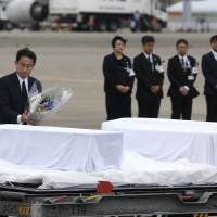 Victims of Dhaka massacre repatriated; Japan to step up action against terrorism