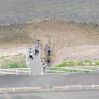 Dismembered human body parts found in Shizuoka lake
