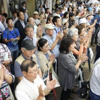 Party leaders make final Upper House election push